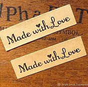 """Этикетки ручной работы. Ярмарка Мастеров - ручная работа Наклейки , декор, на коробки """" Made with Love"""" 20шт. Handmade."""