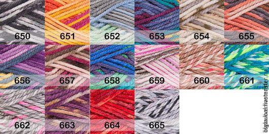 Вязание ручной работы. Ярмарка Мастеров - ручная работа. Купить YARNART INCA. Handmade. Комбинированный, толстая пряжа, продажа