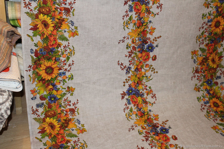 Fabric 100% cotton matting ' Autumn'', Fabric, Kaluga,  Фото №1