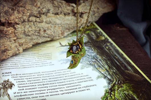 """Кулоны, подвески ручной работы. Ярмарка Мастеров - ручная работа. Купить Кулон """"Подарок эльфа"""". Handmade. Зеленый, кристалл"""