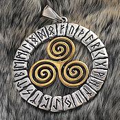 Украшения ручной работы. Ярмарка Мастеров - ручная работа Кельтский кулон «Трискеле в футарке». Handmade.