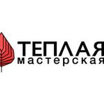 Alessya (teplaya-design) - Ярмарка Мастеров - ручная работа, handmade