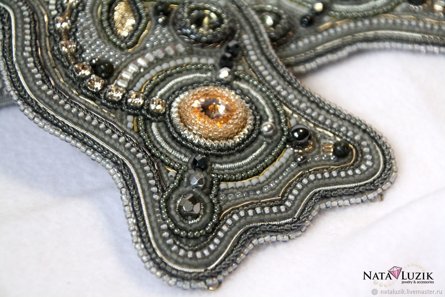 Belt wide gray 'silver rain' elastic band on the dress embroidered, Straps, St. Petersburg,  Фото №1