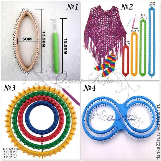 лум станок для вязания и плетения круг набор купить в интернет