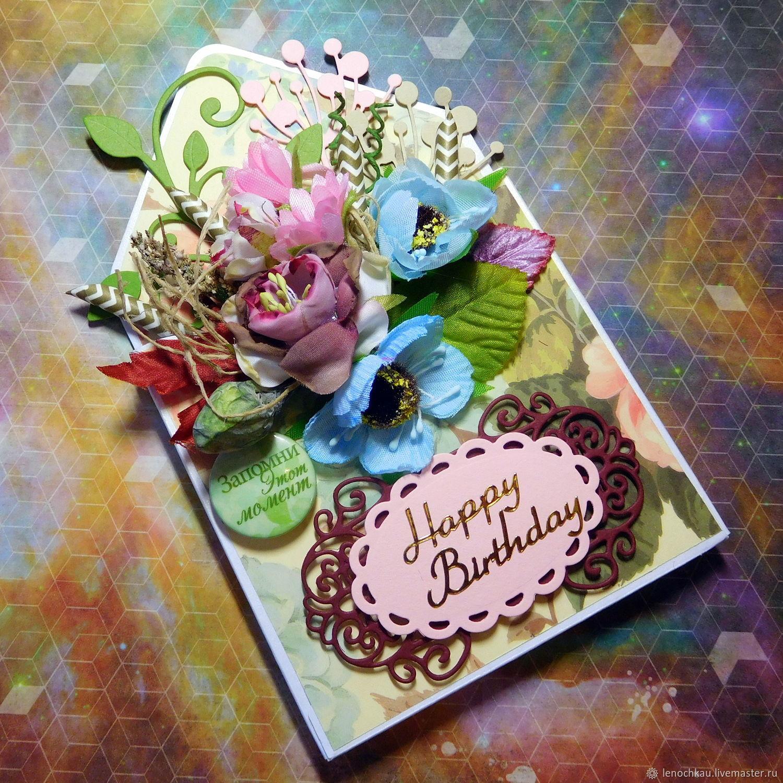 Birthday Cards Handmade Livemaster