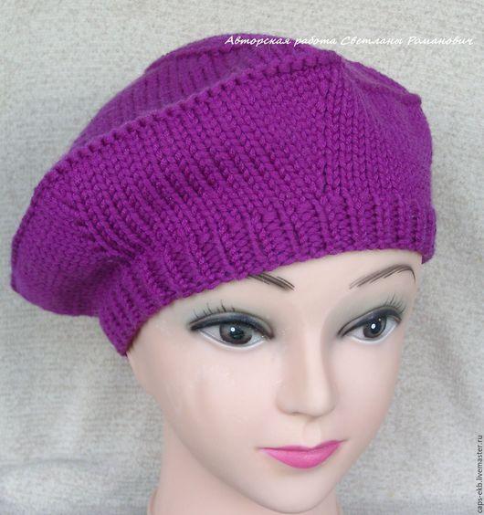 Классический изящный берет для женщин и девушек. Мериносовая шерсть. Мягкий и теплый.