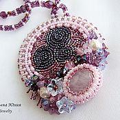 """Украшения ручной работы. Ярмарка Мастеров - ручная работа Кулон """"Сиреневое утро"""" розовый кварц. Handmade."""