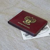 Канцелярские товары handmade. Livemaster - original item Cover of the official ID card. ID card case. The Prosecutor`s office. Handmade.