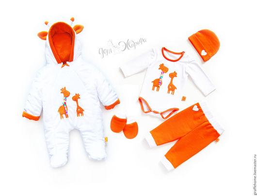 """Для новорожденных, ручной работы. Ярмарка Мастеров - ручная работа. Купить Комплект на выписку и для прогулок """"Жирафчик"""". Handmade. Оранжевый, для детей"""