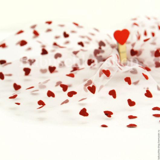 """Шитье ручной работы. Ярмарка Мастеров - ручная работа. Купить Фатин средней жесткости """"Моё сердце"""". Handmade. Ткань для творчества"""