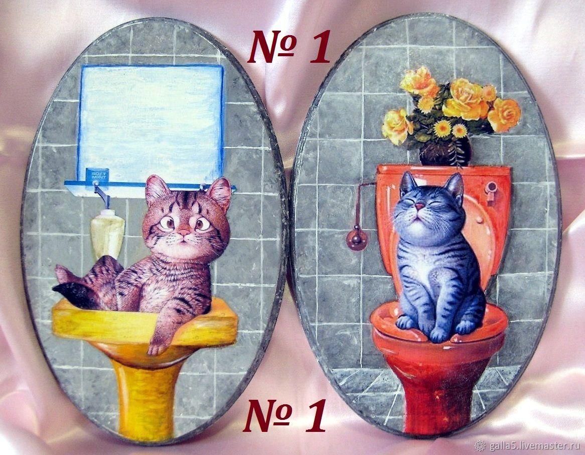 Осень, прикольные картинки на дверь туалета и ванны
