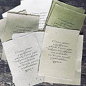 "Материалы для творчества handmade. Livemaster - original item ""Calligraphy"" set of paper for calligraphy. Handmade."