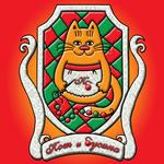 Кот и бусина (cat-and-bead) - Ярмарка Мастеров - ручная работа, handmade