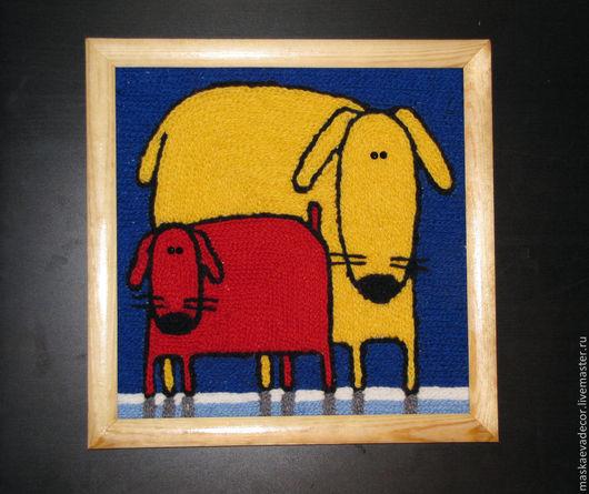 Животные ручной работы. Ярмарка Мастеров - ручная работа. Купить Картина вязанная из пряжи Собаки размер 30 х 30 см.. Handmade.