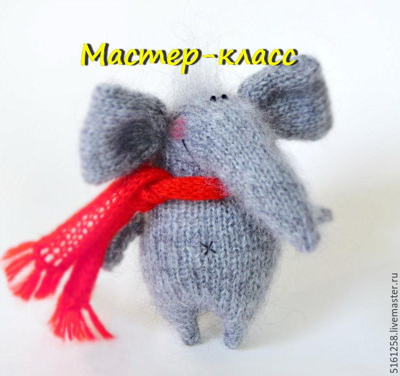 слоняшка мастер класс спицами вязаный слон игрушка купить в