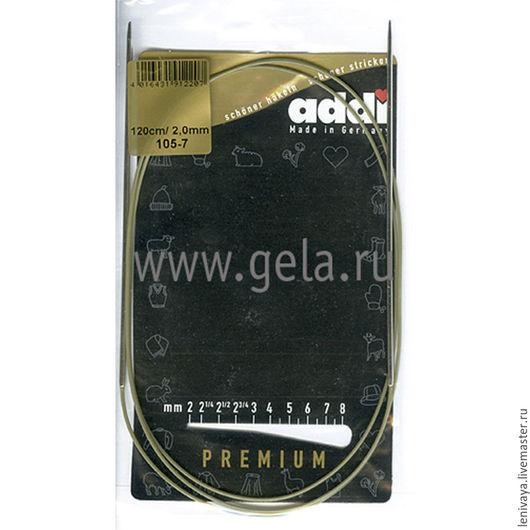 Спицы круговые никель ADDI #2 - 120 см