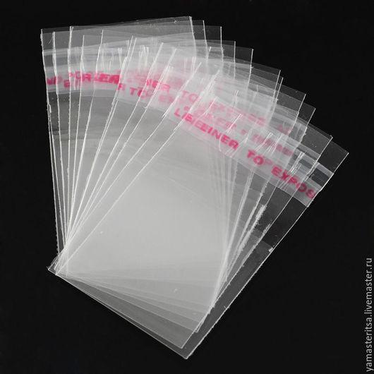 Упаковка ручной работы. Ярмарка Мастеров - ручная работа. Купить (10 шт) Пакетики с клеевым краем 6х10 см. Handmade.