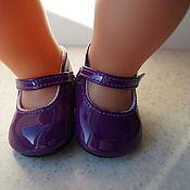 Куклы и игрушки ручной работы. Ярмарка Мастеров - ручная работа Фиолетовые туфельки для кукол беби бон ( baby born ). Handmade.