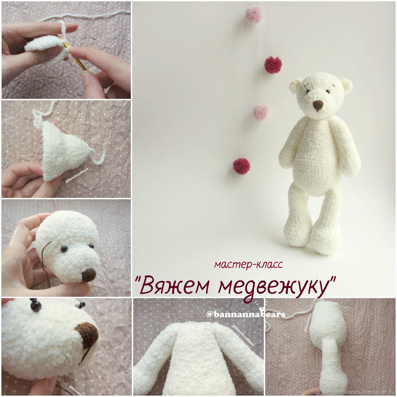 Bear Amigurumi Toy Pattern Fluffy Crochet Bear Tutorial Bear Toy