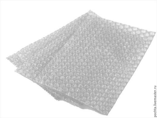 Упаковка ручной работы. Ярмарка Мастеров - ручная работа. Купить воздушно-пузырьковый пакет БЕЗ КЛЕЕВОГО КЛАПАНА 19 см х 24 см. Handmade.