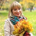 Татьяна (MagicGarden59) - Ярмарка Мастеров - ручная работа, handmade