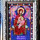 """Иконы ручной работы. Заказать Икона """"Пресвятая Богородица"""". Картины из бисера (biserrussia). Ярмарка Мастеров. Серый, канва, бисер чешский"""
