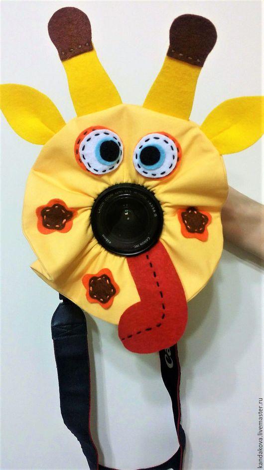 Игрушка на объектив фотоаппарата- Солнечный жирафик!   Срок изготовления  1-2 дня .   ВНИМАНИЕ!!! ЦВЕТ ткани может отличаться чем на фото. Всё зависит от её наличия.