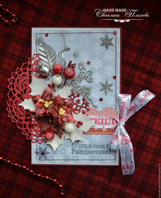 Открытки к Новому году ручной работы. Ярмарка Мастеров - ручная работа. Купить Открытка к Новому году и Рождеству. Handmade. рождество