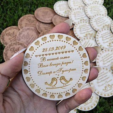 Свадебный салон ручной работы. Ярмарка Мастеров - ручная работа Подарки гостям - магниты свадебные. Handmade.