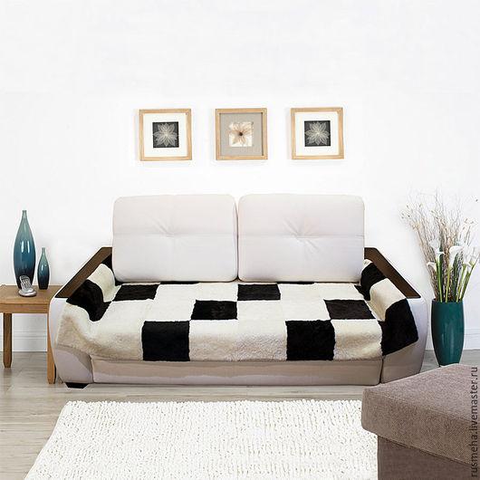 Текстиль, ковры ручной работы. Ярмарка Мастеров - ручная работа. Купить Накидка на диван из меха овчины КОД: 1201. Handmade.