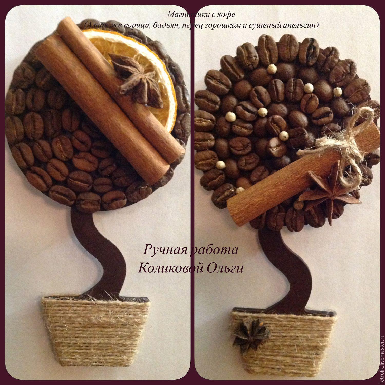 магниты с кофе