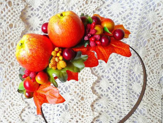 Диадемы, обручи ручной работы. Ярмарка Мастеров - ручная работа. Купить Ободок осенний Румяные яблочки. Handmade. Оранжевый