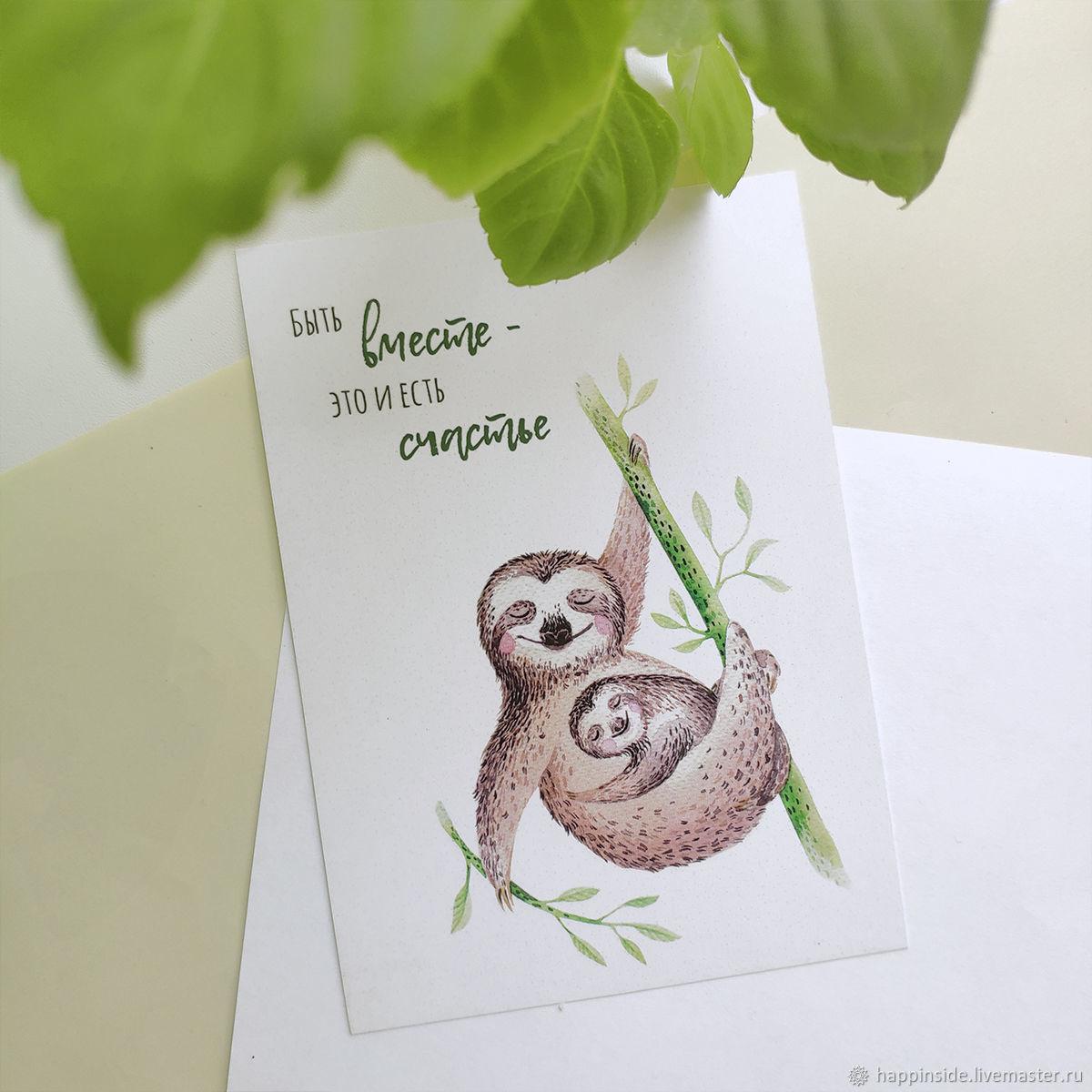 открытки с ленивцами этого