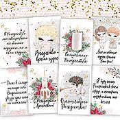 Открытки ручной работы. Ярмарка Мастеров - ручная работа Набор рождественских открыток. Handmade.