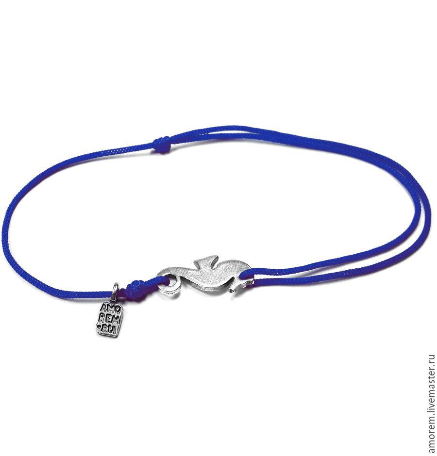 Seahorse, rope bracelet Amorem, Bead bracelet, Moscow,  Фото №1