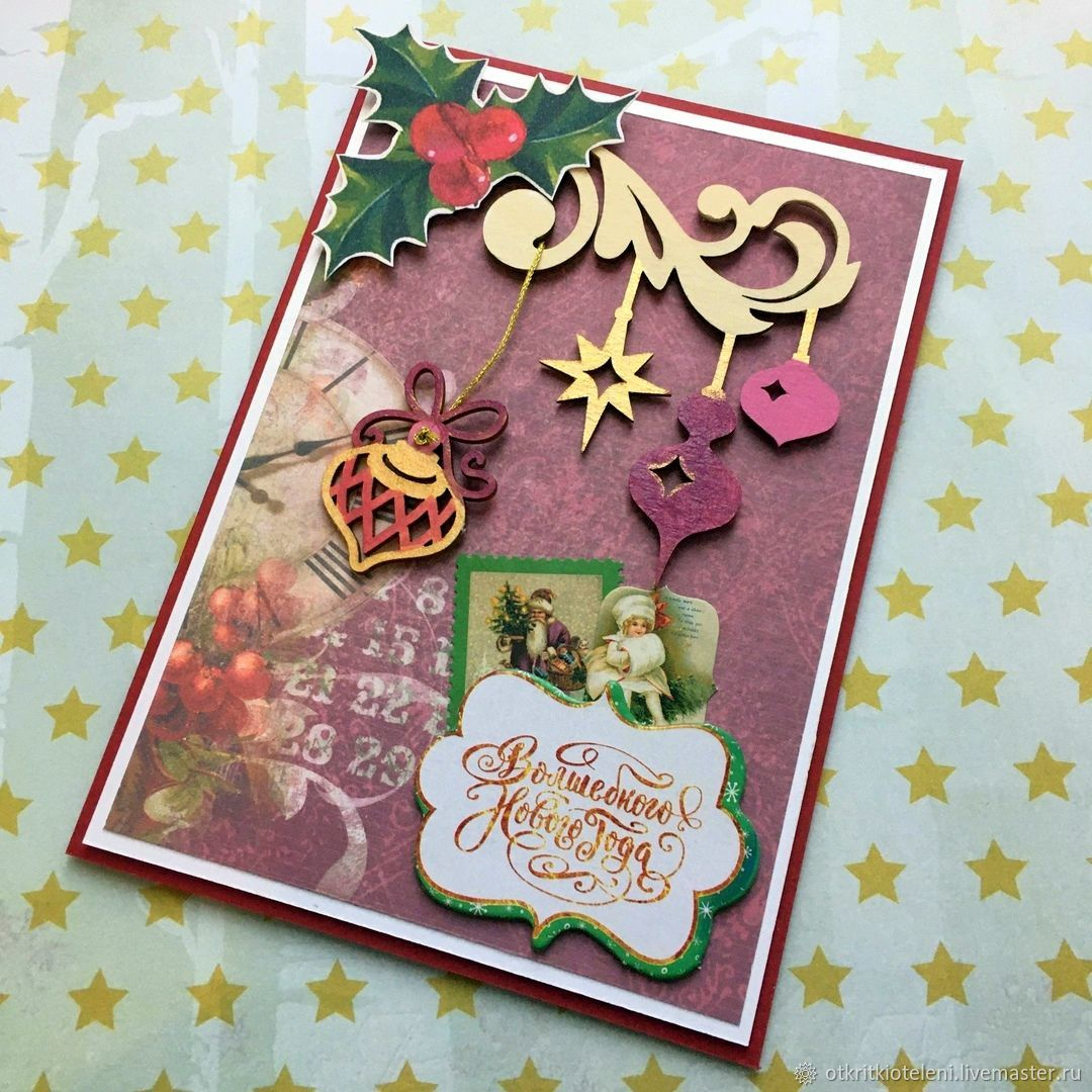 New year's card with a movable element, Cards, Moscow,  Фото №1