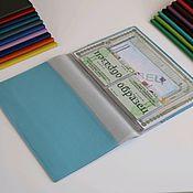 Канцелярские товары handmade. Livemaster - original item A4 document organizer blue. Handmade.