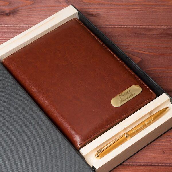 кожаный ежедневник и ручка подарочный набор