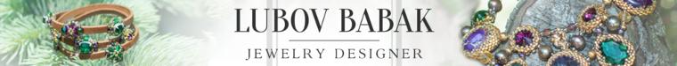 Любовь Бабак (Бисерный дизайн)
