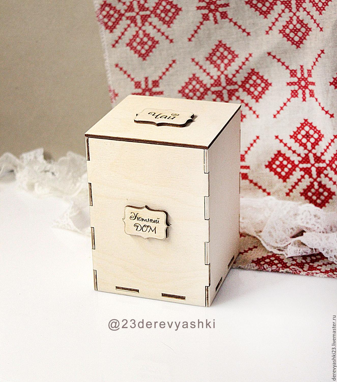 Короб для чая, заготовка, Полки для специй, Темрюк, Фото №1