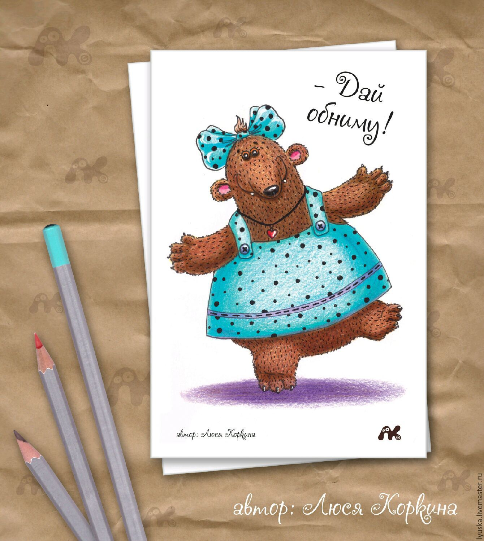 Тему, деревянные открытки для посткроссинга