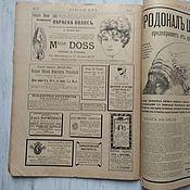 Винтаж handmade. Livemaster - original item Ladies ` world, № 10, 1916, without the application. Handmade.