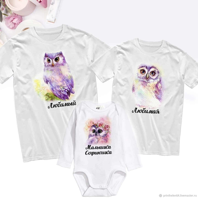 Семейные футболки с боди для малыша, Футболки, Саратов,  Фото №1