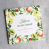 Свадебный салон ручной работы. Ярмарка Мастеров - ручная работа Свадебная книга или альбом для пожеланий гостей Яблоки. Handmade.