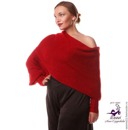 Дизайнер Анна Сердюкова (Дом Моды SEANNA).  Безразмерный и универсальный шарф-свитер с рукавами для любой фигуры вязанный из любой шерсти разного цвета. В наличии и на заказ. Цена - 5900 руб.