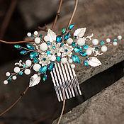 Голубой свадебный гребень. Украшение для невесты