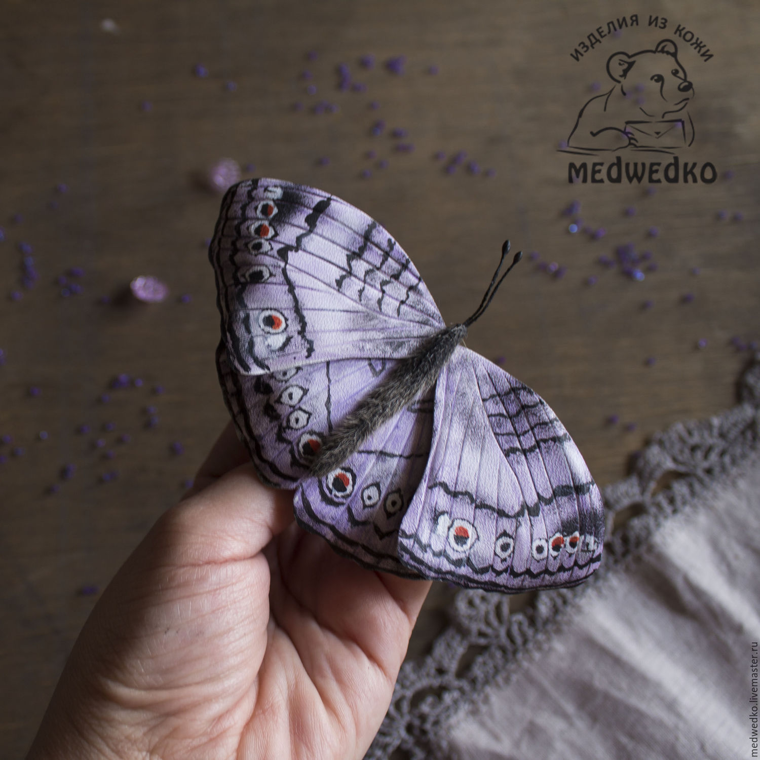 Brooch leather Butterfly Grey Pansy, Brooches, Vidnoye,  Фото №1