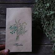 "Пакеты ручной работы. Ярмарка Мастеров - ручная работа Крафт пакет ""Букет Трав"". Handmade."