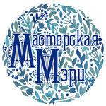 Мэри Ветрова - Ярмарка Мастеров - ручная работа, handmade