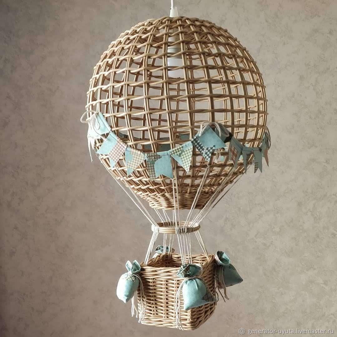Плетеный ночник Воздушный шар, Потолочные и подвесные светильники, Томск,  Фото №1
